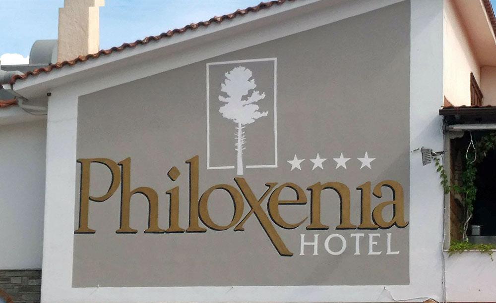 Hotel im Pinienwald: Das Philoxenia in Psakoudia